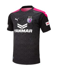 لباس گلری اوساکا 2021-پیراهن تک